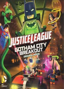 Lego супергерои dc comics – лига справедливости: атака легиона.