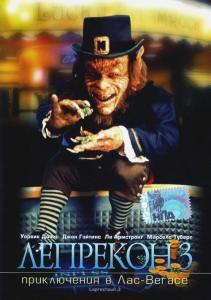 Скачать фильм казино 1995 через торрент казино для корпоратива